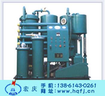 真空(双级)滤油机|真空加热式滤油机