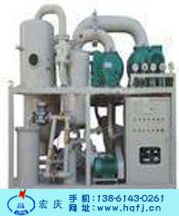 透平油真空滤油机|绝缘油真空滤油机