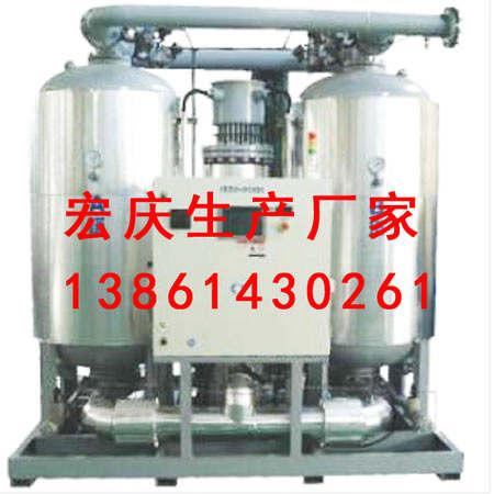 余热再生空气干燥器(余热再生空气干燥机)